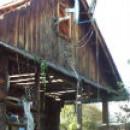 Демонтаж в Бинарадке